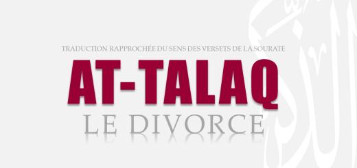Les règles du divorce en islam