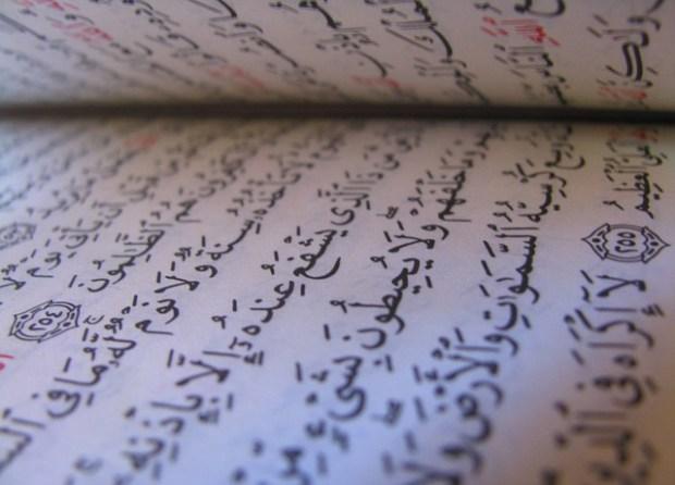 Récitation du Coran