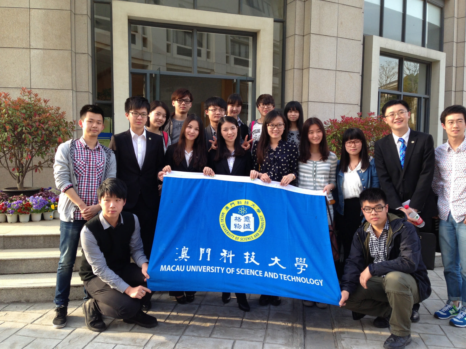 辯論隊普通話組受邀參加第三屆華語辯論錦標賽