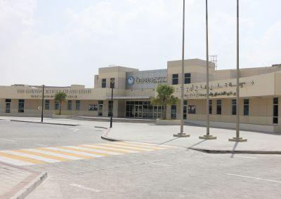 GLENELG Kindergarten and Primary School at Ghayathi