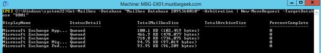Delete Default Mailbox Database in Exchange 2016