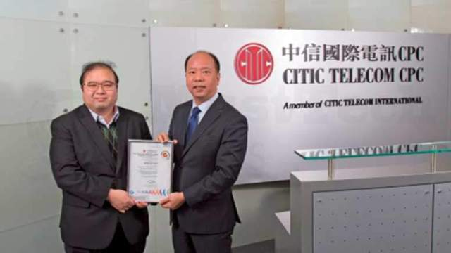 CITIC Telecom CPC Becomes the First IaaS Provider