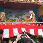 備後須賀稲荷神社の初午大祭でした