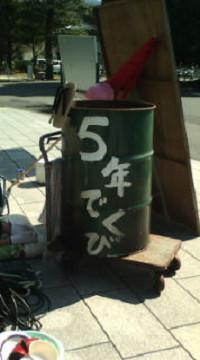 photo175035