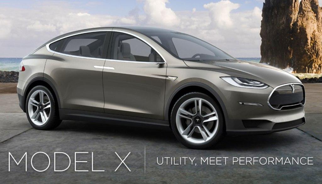 The Model X