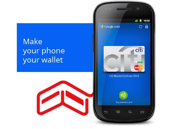 Google wallet Google Wallet podría lanzarse hoy con tu privacidad en tela de juicio