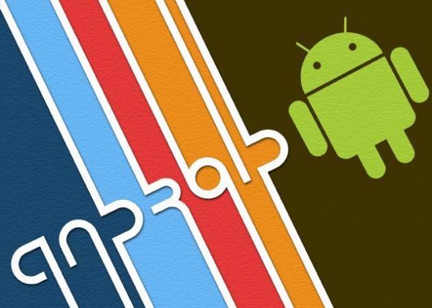 AndroidBackground G1size Cuatro aplicaciones que no pueden faltar en tu teléfono Android