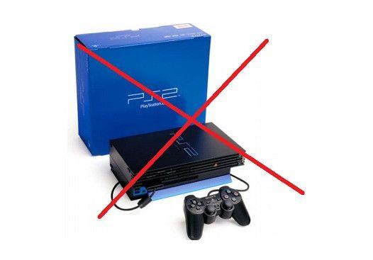 PS2 BYE Adiós a la PS2, Sony deja de venderla en Japón