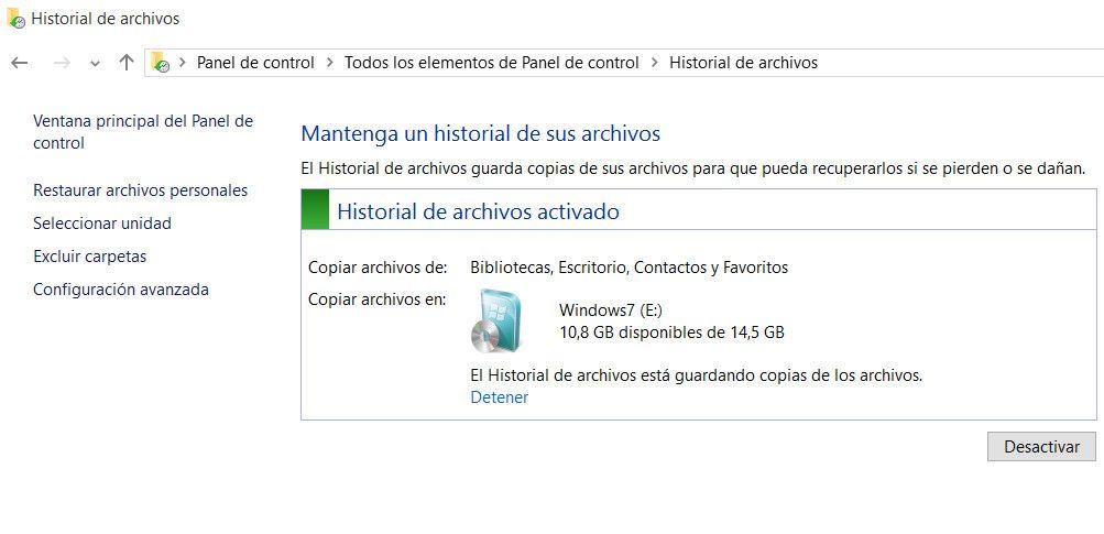 BackupWindows10