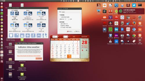 Kylin 500x281China apuesta por Ubuntu... Ubuntu Kylin