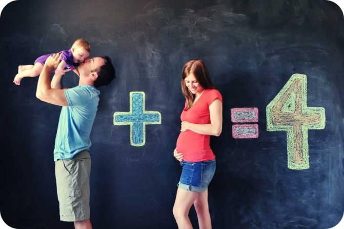 anuncio embarazo familia