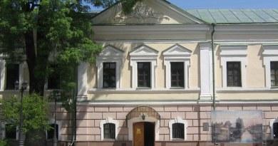 Цей музей є візитівкою України! І саме його спаплюжили якісь неназвані манкрути