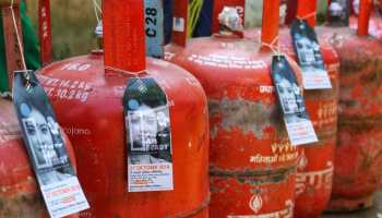 Muzaffarpur LPG Gas Cylinder Price