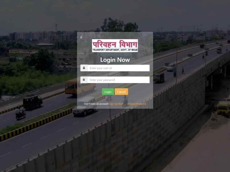 How to apply for puc center online in bihar