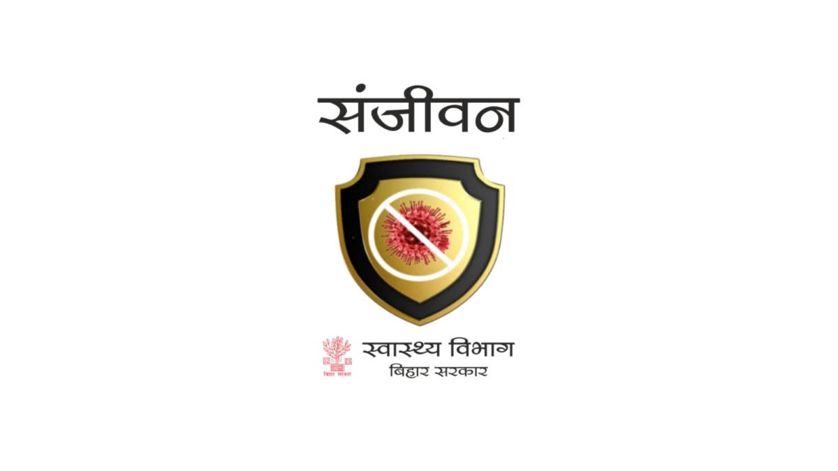 Bihar Sanjiwan App COVID 19 Corona