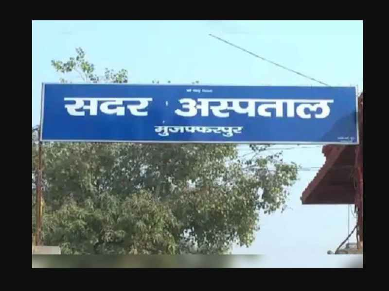 Muzaffarpur Sadar Hospital Self Generating Oxygen Plant
