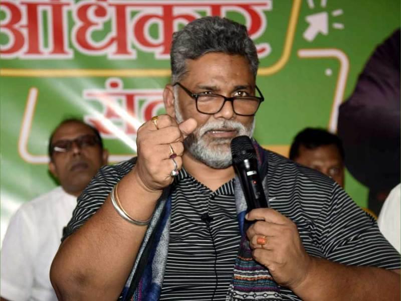 JAP Chief Pappu Yadav arrested