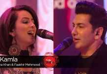 Dil Kamla by Natasha Khan & Faakhir Mehmood