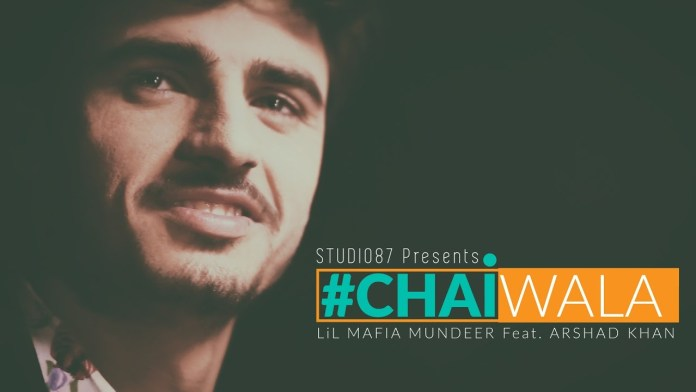 First Ever Song on Chaiwala by Sid Mr. Rapper