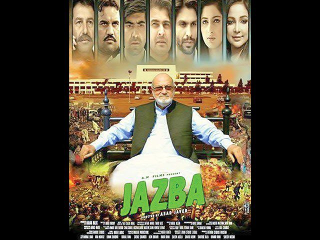 Jazba Upcoming Movie Releasing on 16 December