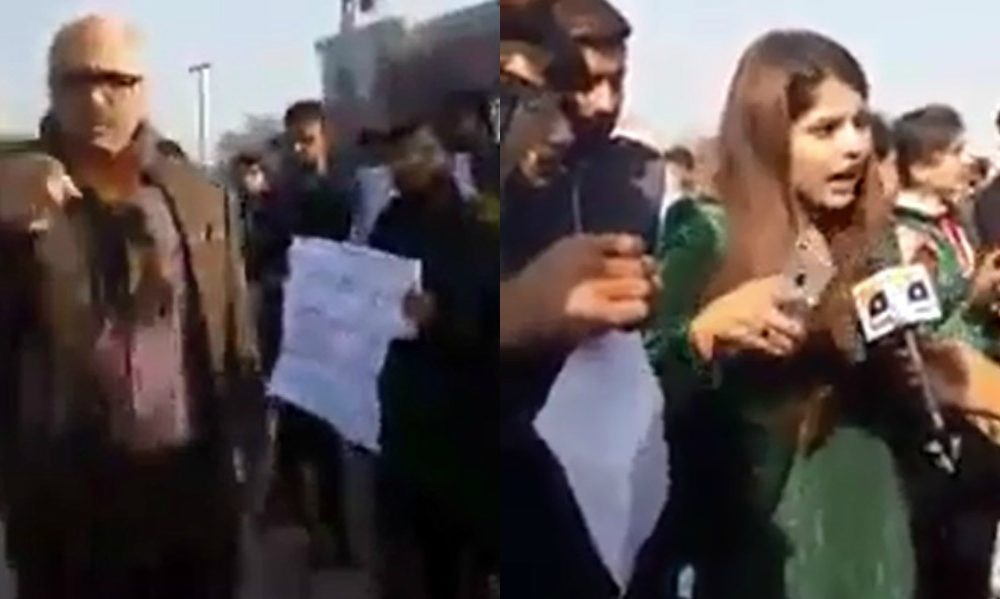 Chairman of Superior University Lahore Slapped a Protesting Female Student