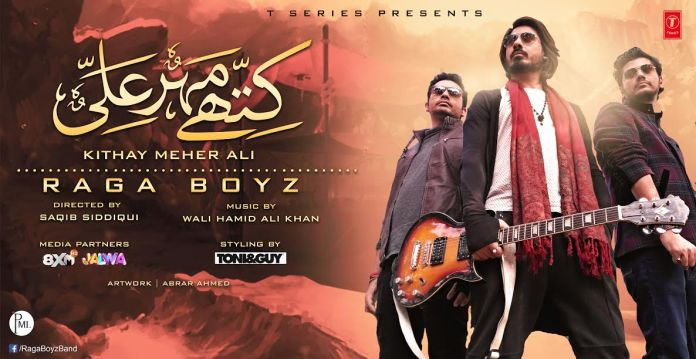 Kithay Meher Ali by Raga Boyz (Music Video)
