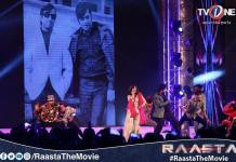 Aleena and Ramis Pay Tribute to Waheed Murad at Raasta Music Launch