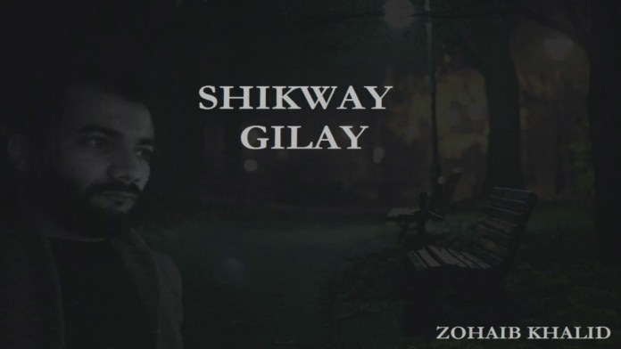 Shikway Gilay by Zohaib Khalid (Music Video)