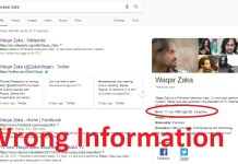 Google & Wikipedia Displaying Wrong Information About Waqar Zaka