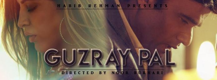 Habib Rehman's Guzray Pal Song