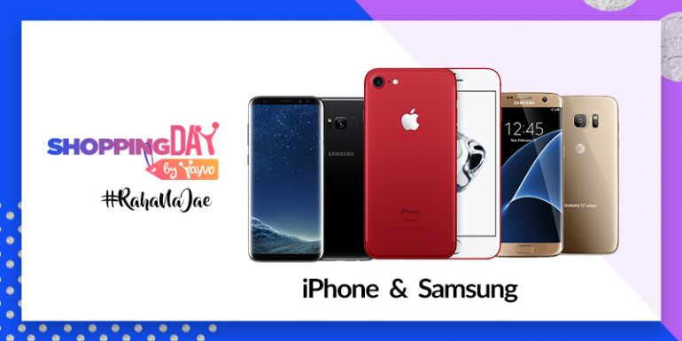 iPhone 7 Red, Samsung S8 and Samsung S7 Edge on our Online Shelves at Best Price!