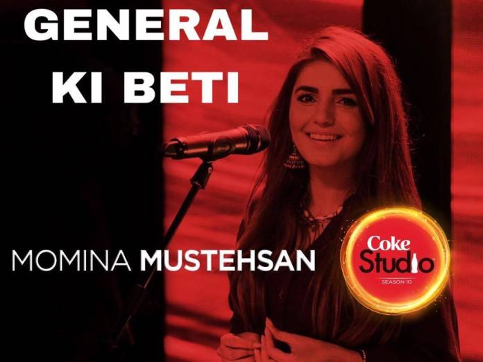 Coke Studio 10 Lineup Review (5)