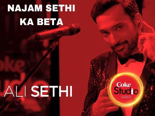 Coke Studio 10 Lineup Review