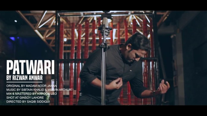 Patwari by Rizwan Anwar (Music Video)