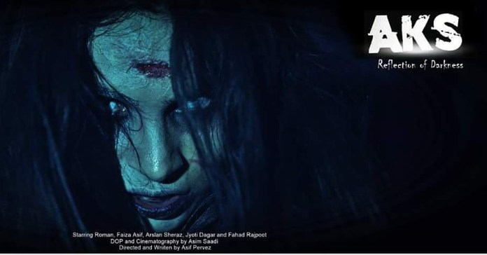 This Pakistani Horror Movie will be your Nightmare Aks