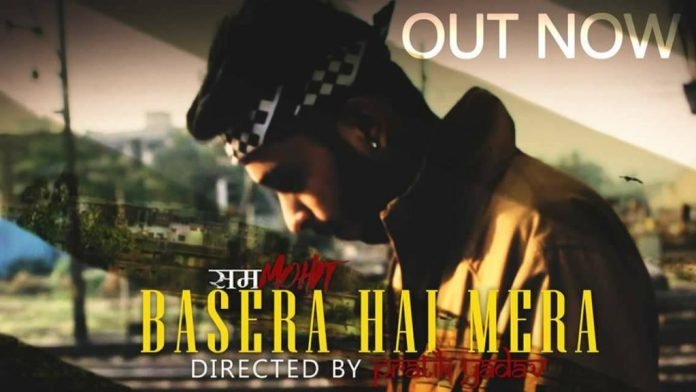 Sammohit killing the Scene in 'Basera Hai Mera Ye'