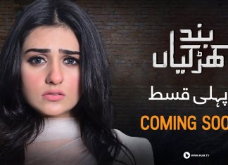 Band Khirkiyan Hum TV Dramas Details, Cast, & OST