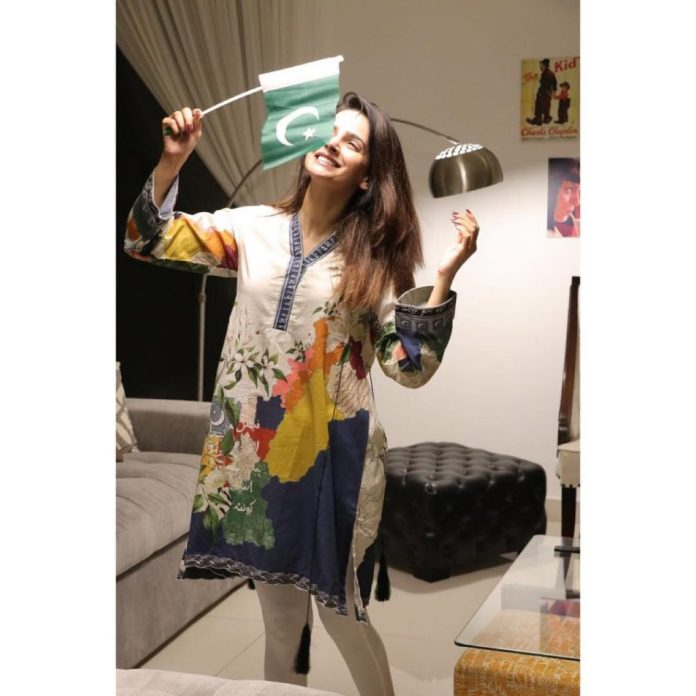 Saba Qamar Celebrating Pakistan Independence Day