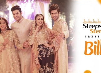 Strepsils Stereo's 'Billo' Carries a Fun Take on Weddings