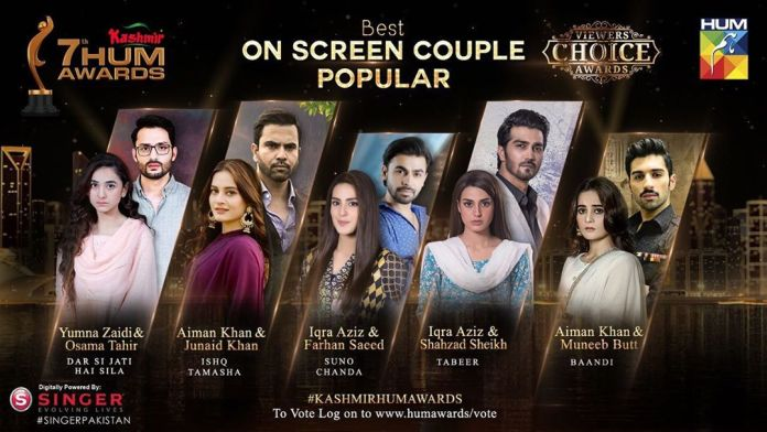 Best On Screen Couple Popular for  7th Hum Awards Nominations