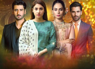Sky Entertainment to Rule the 9pm Slot With Dil-E-Gumshuda