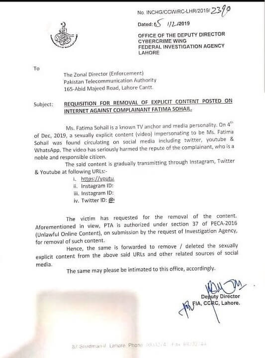 FIA confirms Fatima Sohail is not in that leaked video