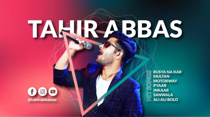 Exclusive Interview with Funk Folk Sensation Tahir Abbas