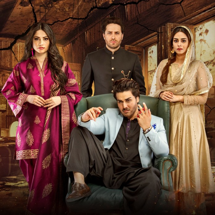 Ahsan Khan Starrer Qayamat set to go on air from Jan 5th