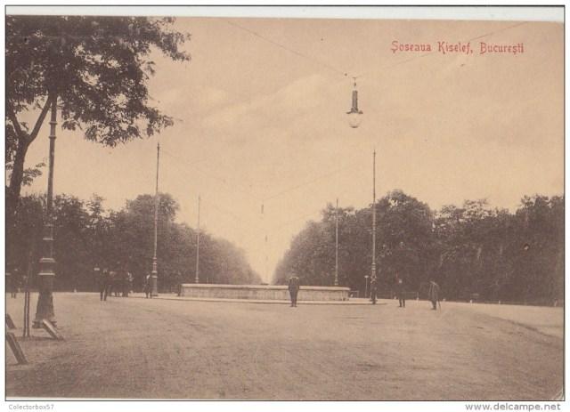 """Rondul I"" fotografiat la 1900 si prezentat sub forma unei carti postale. Intre timp a fost instalat si sistemul de iluminat electric."
