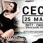 Голем концерт на најголемата балканска дива Светлана Цеца Ражњатовиќ во Скопје