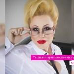 """Фолк пејачката Ирена Спасовска порачува """"Ти забранувам"""" (Аудио)"""