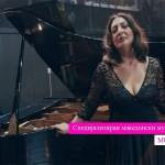 """По """"Љубовна приказна"""" Силви бенд најавуваат нов музички проект (Видео)"""