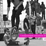 """Наскоро 12-то издание на најрадосниот скопски фестивал """"Баскерфест"""" (Фото)"""