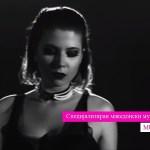 """24 Промо: Рената - """"Queendom"""" (Видео)"""